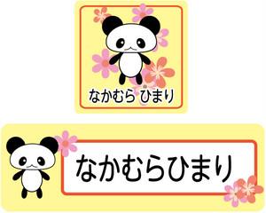 パンダ(花)