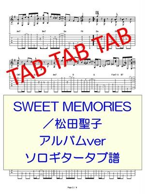 SWEET MEMORIES/松田聖子 アルバムver ソロギタータブ譜