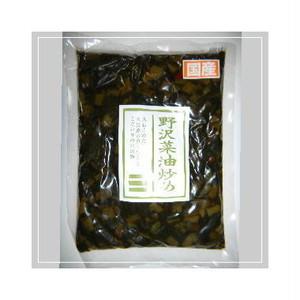 【産地直送】野沢菜油炒め 250g