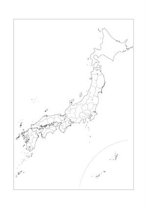 セール中!【文字なし版】自由に書き込める白い「日本地図」ポスター A2サイズ 2枚セット