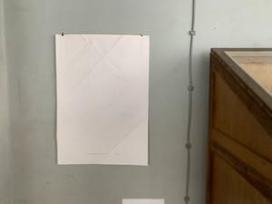 kamigoto / wrapping paper