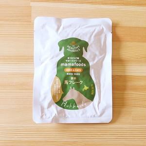 「手作りサポートシリーズ」酵素 馬フレーク(無添加・無着色)老犬、老猫、食欲がない子、目、皮膚、毛ヅヤが気になる子におすすめ