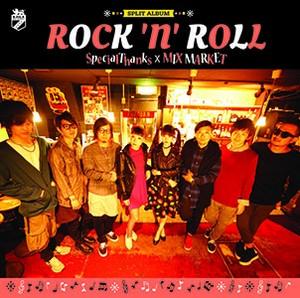 "SpecialThanks x MIX MARKET split album ""ROCK'N'ROLL"" (LP) ★500枚限定アナログ盤★"