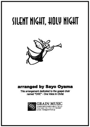 Silent Night楽譜