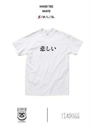 """""""悲しい"""" KANSI TEE (WHITE)"""