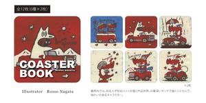 CoasterBook~buon giorno~