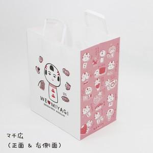 仙台弁こけし手提げ袋 マチ広サイズ(2袋)