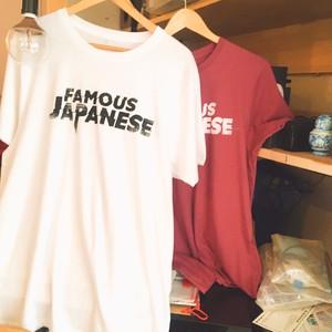 FamousJapaneseTシャツ