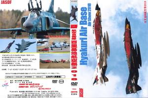 航空自衛隊百里基地航空祭 2018