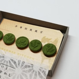 「鳳凰」いとをかし香【抹茶】五個入り【オーダー品】