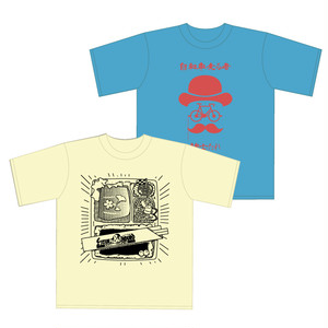 Tシャツ2枚セット【ブルー/イエロー】