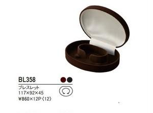 オーバル型ブレスレット用ケース 12個入り BL-358