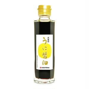 北島のうに醤油(150ml)