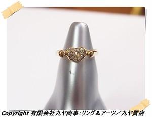 ティファニー:エルサ・ペレッティ™ミニビーンリング18Kイエローゴールドダイヤモンド