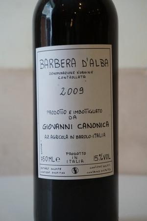 Barbera d'Alba 2009 / Canonica( バルベーラ ダルバ / カノーニカ )