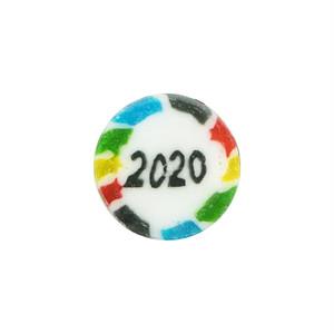 2020飴 50個入