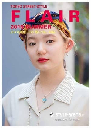 "Tokyo Street Style ""FLAIR"" 2019 SUMMER"