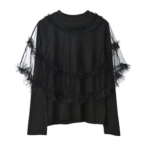 RIMI&Co. SELECT  チュールレイヤー カットソー<Tulle layers Jersey Tops>