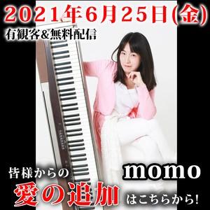 【愛の支援】momo(6/25)