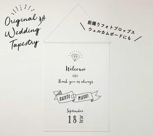ウェディングタペストリー B2サイズ【ダイヤモンド】