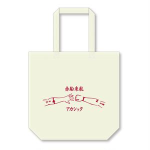 赤船来航ツアー Sheeting Tote bag