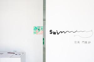 宏美・門眞妙「swimming」オリジナルステッカー