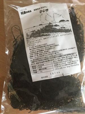 【鉄釜炊き・天日干し】山口県産ひじき  100g
