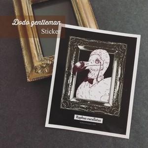 ドードー紳士の絵画ステッカー