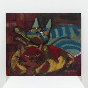 「二匹の猫」山口香代子