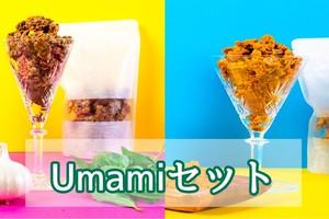 【大人気】Umamiセット(ガーリック&バジル+ココナッツバターカレー)(4個)