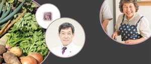 一般(メール会員)の方用【AAFMゼミナール】「食で認知症予防」講座 2019年3月16日