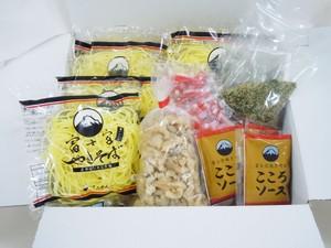 【工場直送】【赤麺】24食セット富士宮焼きそば