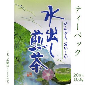 水出し煎茶 ティーパック 100g (20個×5g)