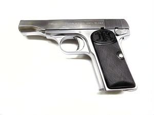 マルシン M1910 Dummy シルバー カートリッジ モデルガン完成品