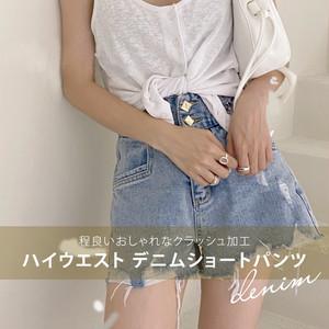 【♥即納】 スカーフ風デニムショートパンツ   pants349