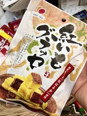 香川県小豆島【丸金食品株式会社】『紅いもグラッセ 紅はるか使用 100g』
