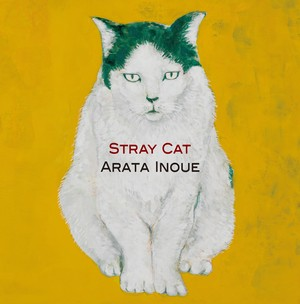 Stray Cat / Arata Inoue (digital album 48k/24bit wav)