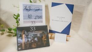 【onneto商品★激オススメ】全部セット(DVD、サウンドトラック、Guidebook、限定品)