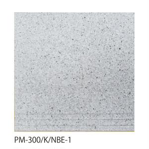 ノブレ 300角階段 (3本線凹)/SWANTILE スワンタイル 御影石風 和テイスト