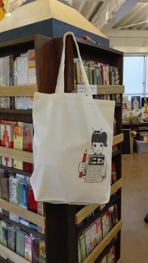 ニホちゃんトートバッグ(缶バッジ1個付き)