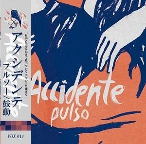 "ACCIDENTE - PULSO 12""(帯付き国内盤)"