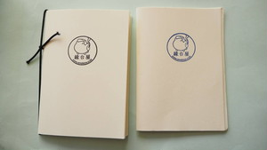 紙ノオト(縁台屋ロゴ)