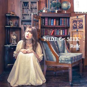 Rune 2ndアルバム「HIDE&SEEK」【RuneShop特典:非売品透明るねリスステッカー付】