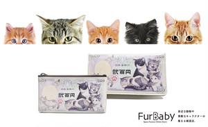 【12/27入荷】子猫紙幣 小銭入れ