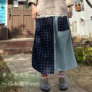 21s-009   草木染めのタックスカート