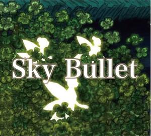 Sky Bullet(メロディーコード譜)