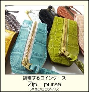 Zip - purse(牛革クロコダイル)