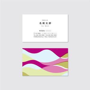 Business card 【ワイン】