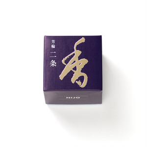 松栄堂 芳輪 二条(渦巻き型 10枚入)