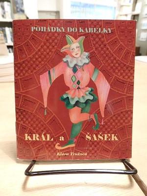 KRAL a SASEK/Klava Trnkova(クララ・トゥルンコヴァ)